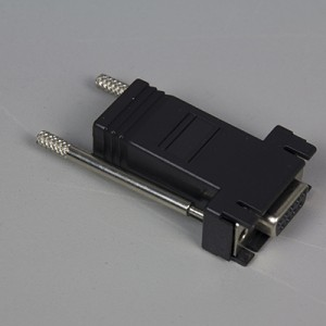 Discover Accessory Communication Cable Adapter